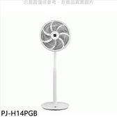 SHARP夏普【PJ-H14PGB】14吋自動除菌離子DC變頻無線遙控立扇電風扇