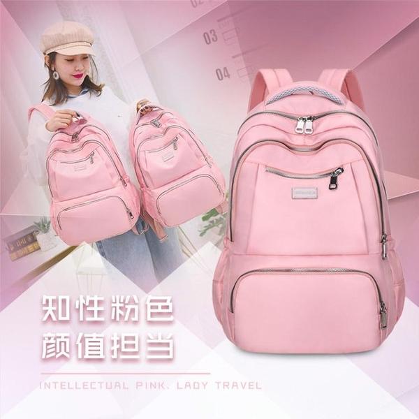 後背包後背包女大學生簡約復古百搭大容量可愛ins少女心小清新旅行書包 【快速】