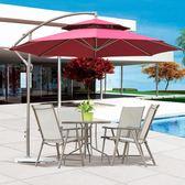 遮陽傘室外羅馬遮陽傘花園庭院大型戶外陽臺沙灘擺攤折疊3米太陽香蕉傘igo 伊蒂斯女裝