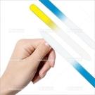 指甲水晶玻璃挫-單入(不挑色)[22716]指甲彩繪磨指甲