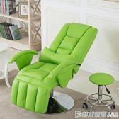 美容椅可躺面膜體驗椅紋繡平躺椅植物醫生專用椅鮮女美妝美容椅CY 印象家品旗艦店