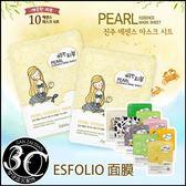 韓國 esfolio 高效 精華 面膜 mask korea 保濕 滋養 多款  (25ml/單片) 甘仔店3C配件