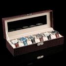 12位鱷魚紋手錶收納盒地攤帶蓋首飾展示箱腕錶手鍊收藏整理盒子