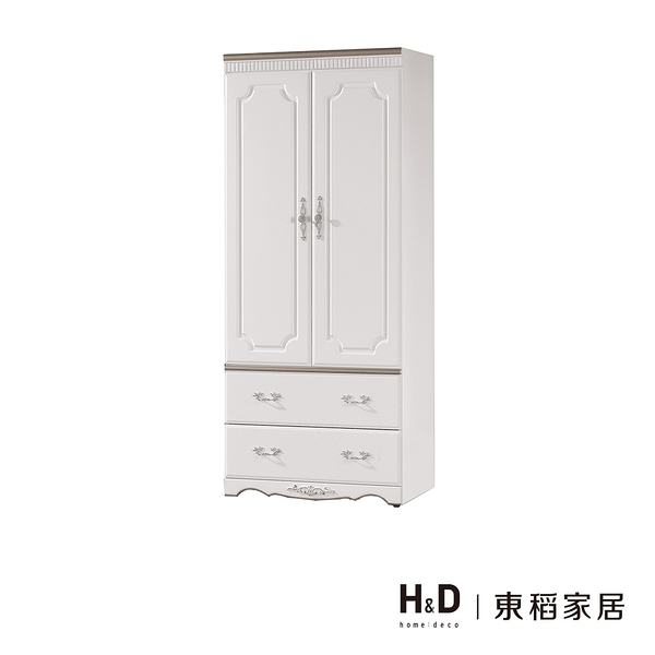 諾維雅2.7尺衣櫃(21CM/645-2)/H&D東稻家居