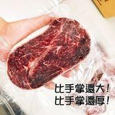 【海肉管家】美國藍帶菲力牛排X1包(每包150g±10%)
