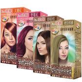 柔蝶自然色彩染髮霜40g(共6款)◆四季百貨◆