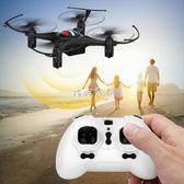 無人機 跨境專供 mini迷你四軸飛行器 氣壓定高遙控飛機無人機模型批發 珍妮寶貝