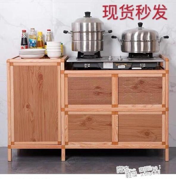廚房鋁合金灶臺架子置物架煤氣灶架子碗櫃廚房家用儲物櫃收納櫃 ATF 夏季新品