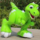 恐龍玩具叢林霸王龍仿真動物益智慧女兒童遙控機器人男孩生日禮物【美物居家館】