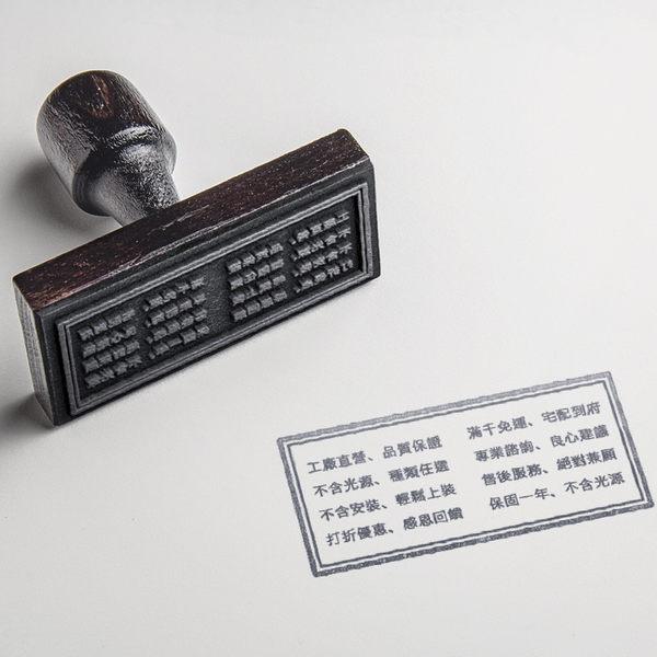 白鐵蓋戶外階梯燈 防水型 可搭配LED 可客製化 附預埋盒