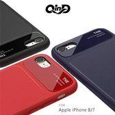 QinD Apple iPhone 8/7 4.7吋 爵士玻璃手機殼 保護殼 保護套 防摔