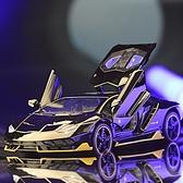 仿真蘭博LP770基尼合金車模男孩玩具超跑小汽車模型兒童跑車賽車 「夢幻小鎮」