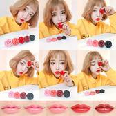 韓國3CE(3CONCEPT EYES) POT LIP玫瑰綻放潤唇膏(0.7g) 5款可選【小三美日】
