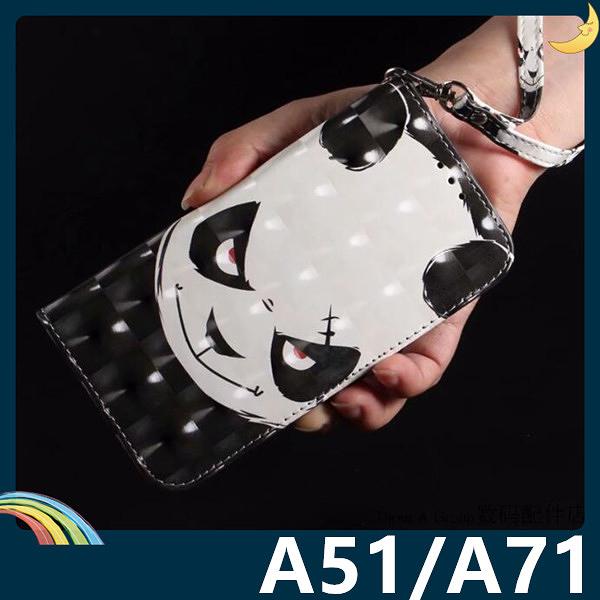 三星 Galaxy A51 A71 彩繪漸層保護套 卡通側翻皮套 雷射3D視覺 支架 插卡 磁扣 附掛繩 手機套 手機殼