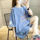 中長款T恤 刺繡字母中長款短袖T恤女裝2021夏季新款韓版大碼寬鬆半袖連身裙 coco