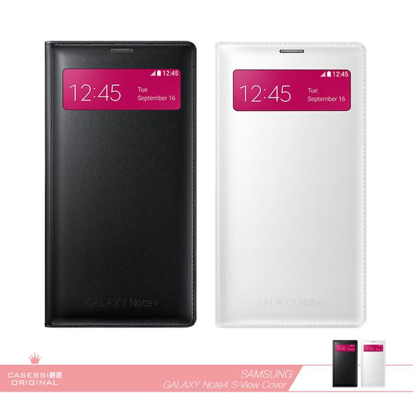 Samsung三星 原廠Galaxy Note4 N910專用 插卡式 視窗透視感應皮套 S View /智慧側掀保護套