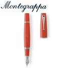 義大利Montegrappa萬特佳  Monte-Grappa - 鋼筆(珊瑚紅) ISMGN_AR /支