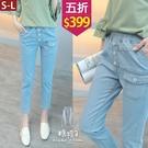 【五折價$399】糖罐子排釦車線造型釘釦口袋縮腰長褲→淺藍 現貨(S-L)【KK7173】