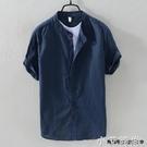 日系亞麻襯衫男豎領短袖寬鬆復古薄款T恤透氣翻領白寸衣棉麻套頭t 小艾新品