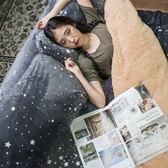 冬季星空 (雙人)法蘭絨床包+雙人被套四件組 溫暖舒適     觸感細緻  溫暖過冬 台灣製
