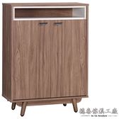 【德泰傢俱工廠】蘿拉3尺柚木鞋櫃 A003-268-3