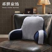 腰靠枕辦公室座椅靠墊汽車墊子床頭孕婦抱枕護腰墊椅背沙發靠背墊【狂歡萬聖節】
