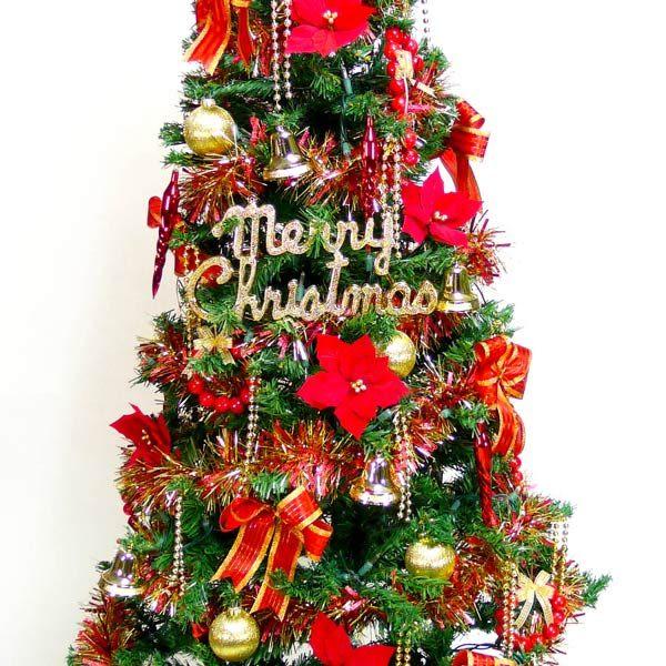 【摩達客】幸福5尺/5呎(150cm)一般型裝飾綠聖誕樹 (+紅金色系配件+100燈 鎢絲樹燈2串)