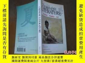 二手書博民逛書店CHINESE罕見LITERATURE(中國文學1999 夏季