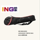 【24期0利率】Manfrotto MB MBAG80N UNPADDED TRIPOD BAG 80CM 原廠腳架背袋