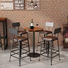 吧台椅 酒吧椅吧臺椅高腳凳北歐式鐵藝實木現代簡約子家用創意桌靠背吧凳