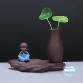 茶寵 創意紫砂茶寵擺件手工小花器裝飾品四不小童水培花插家居辦公擺件 4色