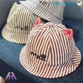 兒童漁夫帽男女童盆帽太陽帽洛麗的雜貨鋪