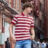 清倉森馬男裝polo領短袖T恤夏季韓版條紋海魂衫學生體恤潮男 好樂匯