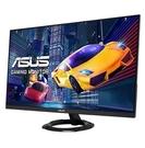 華碩ASUS VZ279HEG1R 27吋IPS全高清 電競螢幕