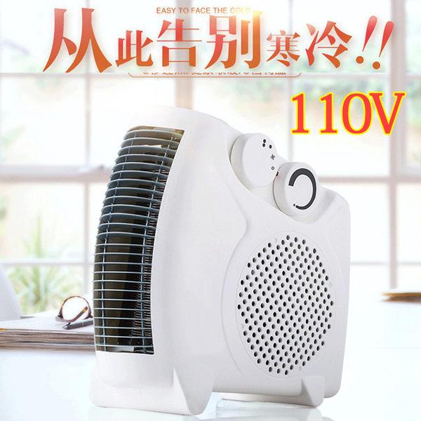 全館88折特惠-迷你電暖器浴室家用省電節能家用電暖氣取暖器電暖器電暖爐辦公室節能