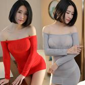 一字領性感露肩透視連身裙大紅色顯瘦長袖透明超薄短裙緊身裙