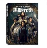 [COSCO代購] W129507 DVD - 黑暗元素 第一季