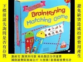 二手書博民逛書店全腦開發思維訓練繩子遊戲書braintraining罕見matching game嬰幼兒童寶寶Y335736