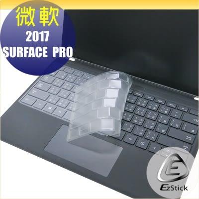 【Ezstick】Microsoft Surface Pro 5 2017 系列 專用奈米銀抗菌TPU鍵盤保護膜