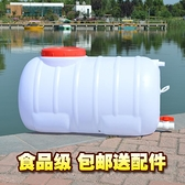 水桶 家用食品級大號臥式塑料桶長方形加厚儲水桶200L水塔儲水箱帶龍頭 米家WJ