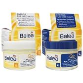 德國 Balea Q10完美緊緻活膚日霜/晚霜(50ml) 款式可選【小三美日】