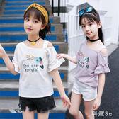 女童短袖上衣2019新款夏裝兒童體恤衫泡泡半袖露肩衫中大童 aj12109『科炫3C』