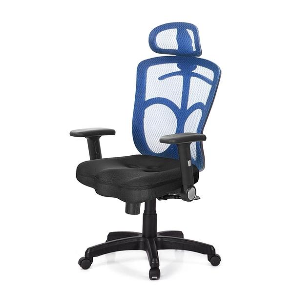 GXG 高背美臀 電腦椅 (摺疊扶手) 型號115 EA1