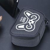 組機包  游戲機手柄包ns收納套wiiu主機PS4保護盒便攜防摔xbox左右one無線防塵pro配件索尼s 新品特賣