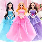 新款芭芘比娃娃套裝公主玩具禮盒單個婚紗新娘女童玩具女孩jy【端午節特惠8折下殺】