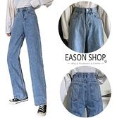 EASON SHOP(GQ0035)實拍水洗單寧藍色做舊磨白多口袋鬆緊腰收腰直筒牛仔褲女長褲寬管垂感寬褲休閒褲