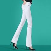 喇叭褲 牛仔褲女彈力修身直筒微喇叭褲女2021夏季顯瘦喇叭長褲薄款 歐歐