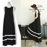 莫代爾背心長裙2018夏季新款女裝韓國寬鬆黑色無袖大擺洋裝氣質