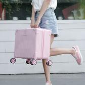 【雙11】小清新登機箱18寸行李箱女小型密碼箱子16寸拉桿箱迷你旅行箱正韓免300