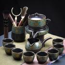 懶人全自動創意石磨旋轉出水功夫泡茶器紫砂茶具套裝家用陶瓷茶壺
